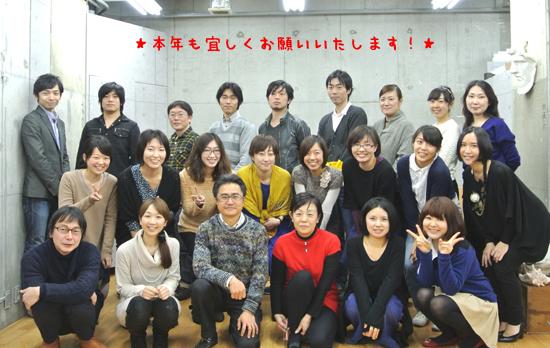 201401_hito